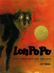 Lonpopo_gallery
